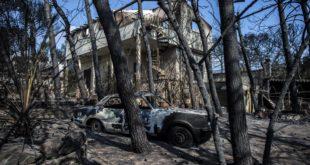 Грчка: Док трагају за стотинама несталих у пожарима Грци све гласније траже одговорност! 8