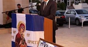 Кипар: Док је на снази резолуција 1244, самопроглашена независност Косова је нелегална и нелегитимна 9