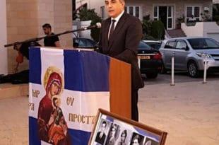 Кипар: Док је на снази резолуција 1244, самопроглашена независност Косова је нелегална и нелегитимна