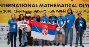 Српски математичари освојили шест медаља