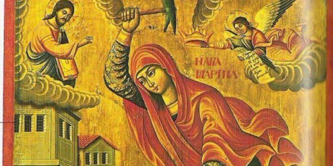 Данас славимо Свету великомученицу Марину – Огњену Марију 1