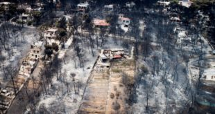Пожар код Атине највероватније подметнут (видео) 4