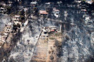 Пожар код Атине највероватније подметнут (видео)