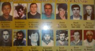 Деветнаест година од убиства 14 жетелаца у селу Старо Грацко 7