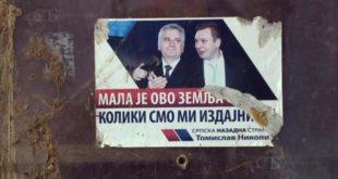 """Какву невољу ће Срби на Косову и Метохији дочекати ускоро од Вучићеве """"одбрамбене стратегије"""" 7"""