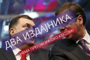 Писмо Србима из Српске - Ко издаје Косово издаће и Републику Српску