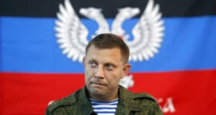 Убијен вођа ДНР-а Александар Захарченко 6
