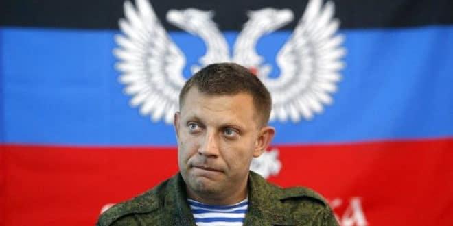 Убијен вођа ДНР-а Александар Захарченко 1