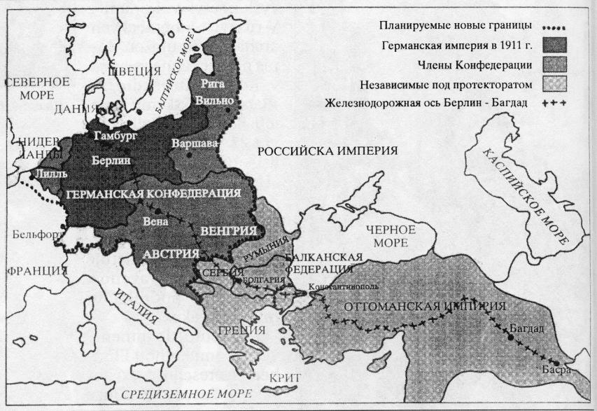 Наталија Нарочницка: Геополитичка супростављеност на Хелму у ХХ-ХХI веку 3