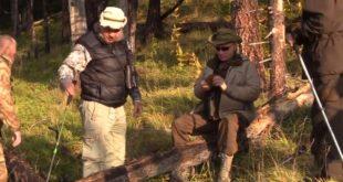 Путин, Шојгу и Бортњиков се одмарају у дивљини Сибира (видео)
