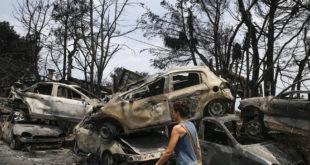 Атина после пожара (видео) 10