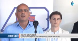 МУТАВА: Аутопут Ниш-Приштина-Драч ће променити живот Топлице (видео) 2
