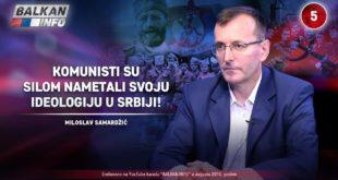 ИНТЕРВЈУ: Милослав Самарџић - Комунисти су силом наметали своју идеологију у Србији! (видео) 3