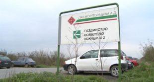 Стаматовић: Распикућа Вучић жели да опљачка, па придави ПКБ, а раднике претвори у робове 12