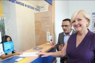 Нова радна места за ботове: Пошта отворила нове испоставе у Мајданпеку 3 ДАНА пред изборе!