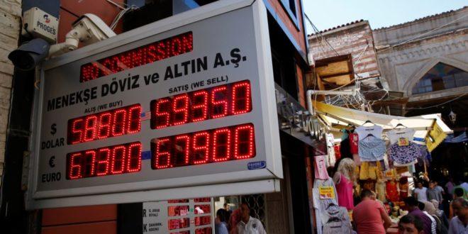 """Турске инвестиције """"на чекању"""" због пада лире 1"""