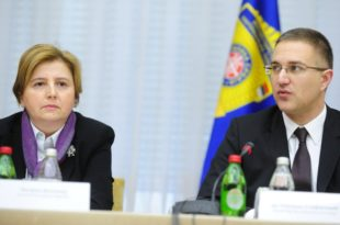 Београдски адвокати захтевају смену Небојше Стефановића и Загорке Доловац јер су неспособни