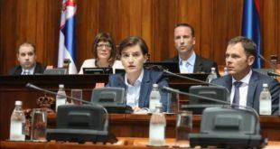 Кинези дају 1,4 МИЛИЈАРДЕ ДОЛАРА за налазиште који је Влада Србије ПОКЛОНИЛА Канађанима! 4