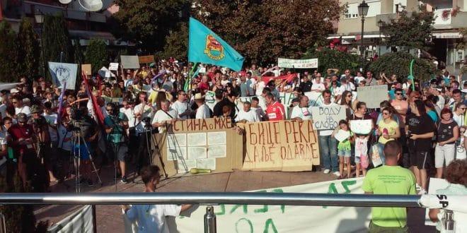 У Пироту одржан велики народни збор против изградње малих хидроелектрана 1