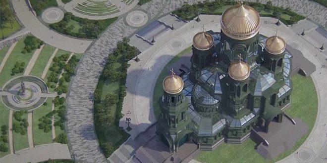 Оружане снаге Русије пред градњом свог главног православног храма високог 95 метара