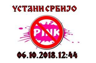 Србијо пробуди се, Србијо побуни се!