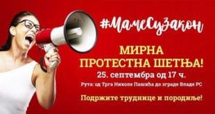 Мајке и породиље устају против новог закона: Сутра велики протест испред Владе!