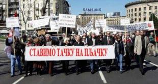 Протест војних пензионера сутра у 11 часова