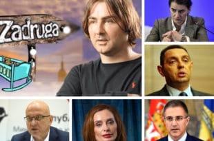 Колонијално намесништво срчаније брани ријалитије него Косово!