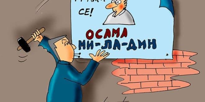 Дармановић језуитски лаже да Црна Гора и Србија имају добре односе, најбоље откад су засебне државе 1