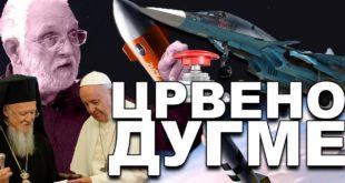 ПОЛИТИКОН: Милош Кнежевић – Свет је на прекретници! (видео)