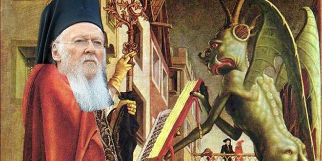 ЕКСКЛУЗИВНО Руски свештеници и стручњаци: Страшна јерес и верски рат прете православљу