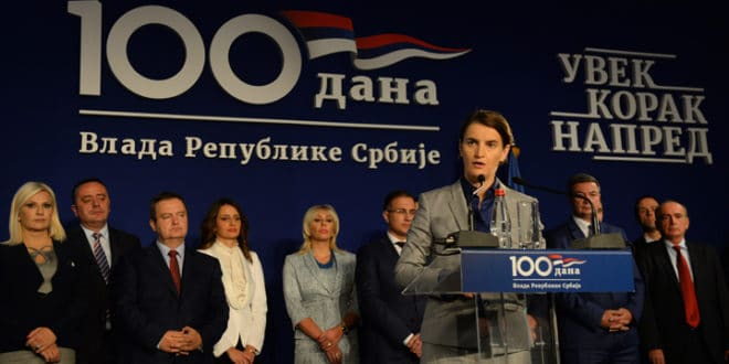 СРАМОТА: Влада Србије нема намеру да обележи 100 година од пробоја Солунског фронта! 1