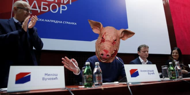 Летећи папци и свињске главе