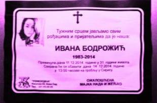"""Досије """"Митровић"""" (1): Ружичаста боја смрти"""