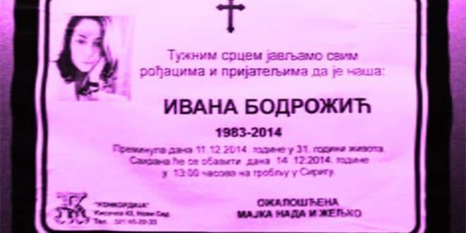 """Досије """"Митровић"""" (1): Ружичаста боја смрти 1"""