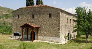 Како је манастир првог српског светитеља постао шиптарски