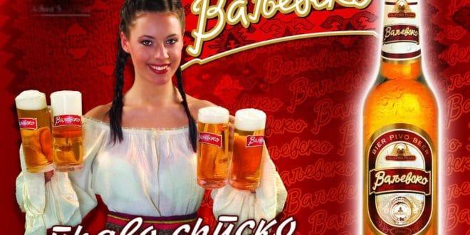 Ваљевска пивара није продата 1