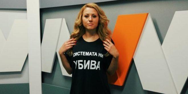 Немачка: Ухапшен још један осумњичени за убиство бугарске новинарке Викторије Маринове 1