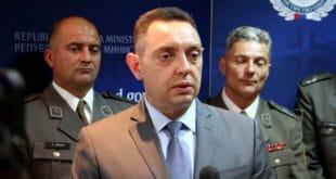 БРАВО ВУЛИНЕ! Министарство одбране пред БАНКРОТОМ 7