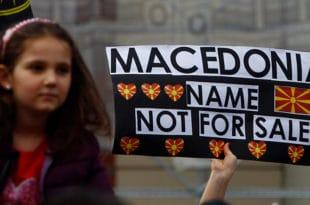 Уједињена македонска дијаспора за сутра најавила протест против Заева