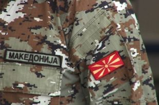 Војска пуцала на граници Македоније и Грчке