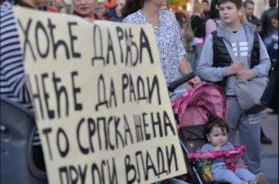 НАПРЕДНА БУДУЋНОСТ СРБИЈЕ! Нови закон неповољан за труднице 3