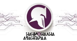 """СНП """"Наши"""" тврде: Национална авангарда је Вучићева организација!"""