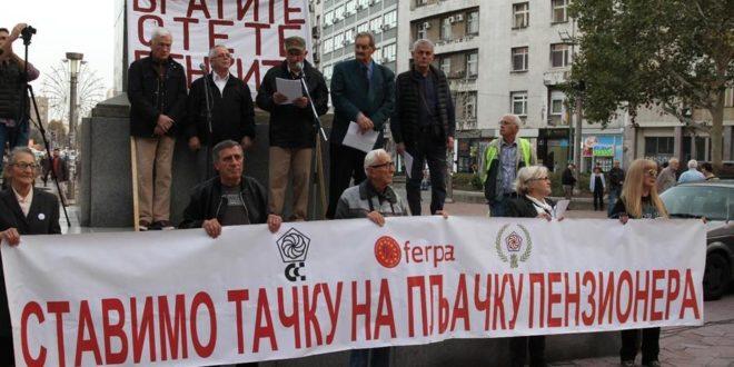 Протест војних пензионера: Нико у кампањи не нуди решење за одузете пензије