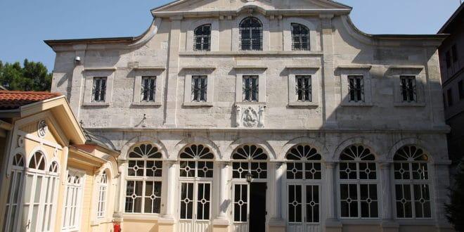 Турска православна црква тужила суду Цариградску патријаршију и Вартоломеја 1