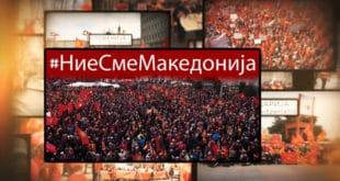 """ВМРО-ДПМНЕ одбила понуду Заева за трампу: подршка """"Северној македонији"""" за амнестију за 27. април 10"""