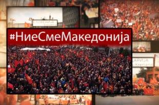 """ВМРО-ДПМНЕ одбила понуду Заева за трампу: подршка """"Северној македонији"""" за амнестију за 27. април 5"""