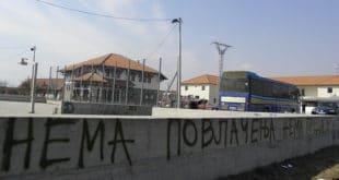 У највећем српском повратничком селу Осојане бачена бомба 6