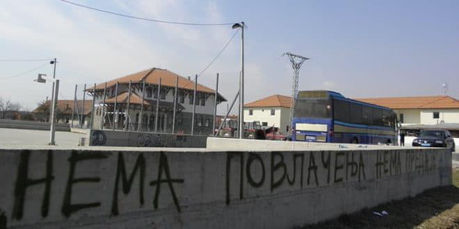 У највећем српском повратничком селу Осојане бачена бомба 1