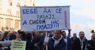 НАРКО-ФАШИСТИЧКИ режим поново понижава и отима новац од мајки и трудница